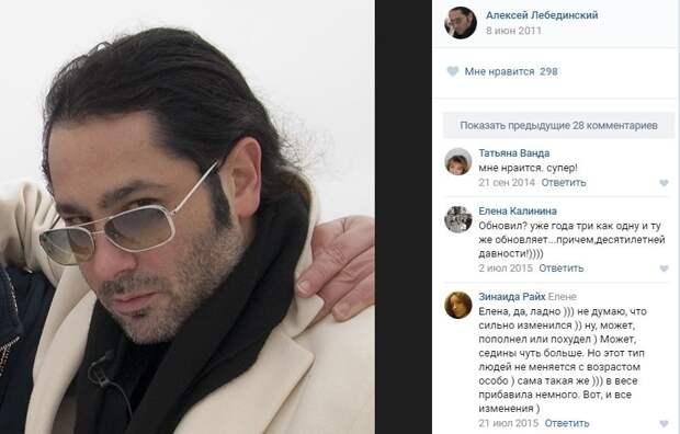 Беглый певец Лебединский обратился к украинцам: «Помогите свергнуть власть!»