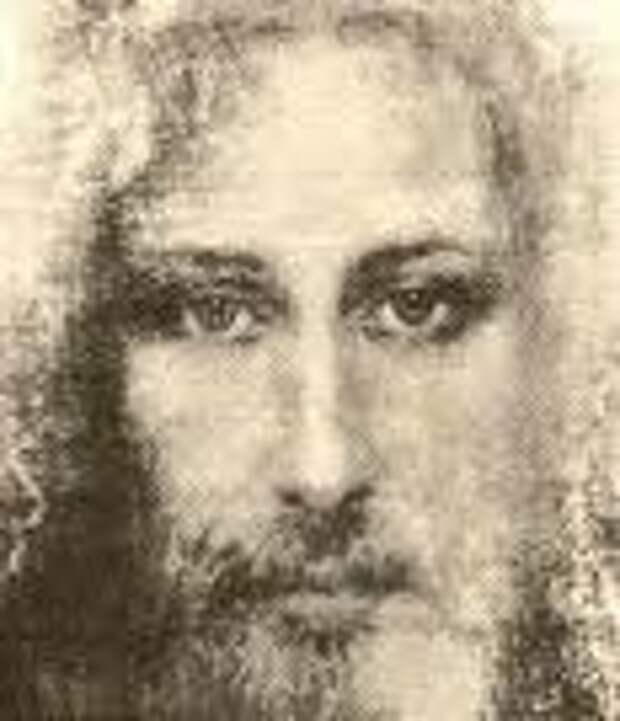 Экономика в истории Христа