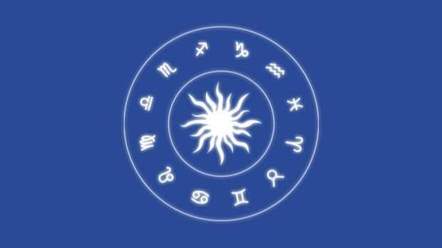 ♀ Гороскоп насегодня, 18мая, для всех знаков зодиака