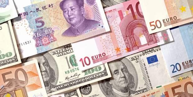 Официальные рыночные курсы инвалют на 29 апреля установил Нацбанк Казахстана
