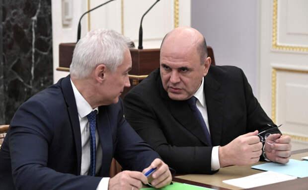 Кто боится Белоусова?