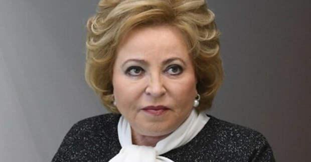 Бессмысленность: Валентина Матвиенко требует выяснить, почему от России отобрали песню Манижи