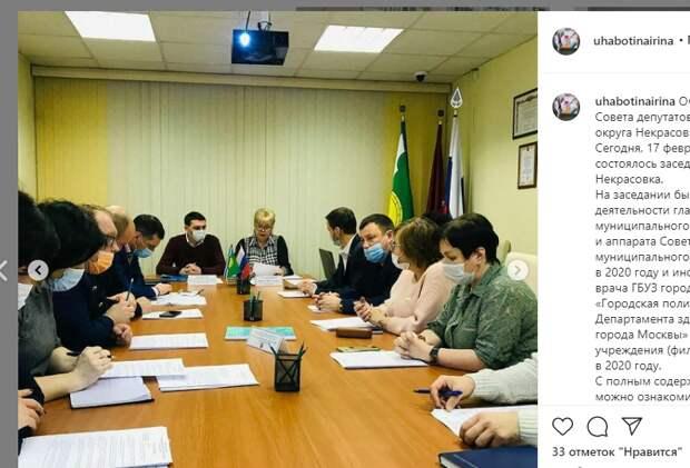 Мундепы Некрасовки обсудили порядок благоустройства дворов в этом году