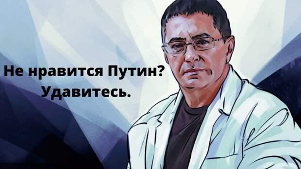 «Мне всё можно»: доктор Мясников назвал себя примером для всех россиян