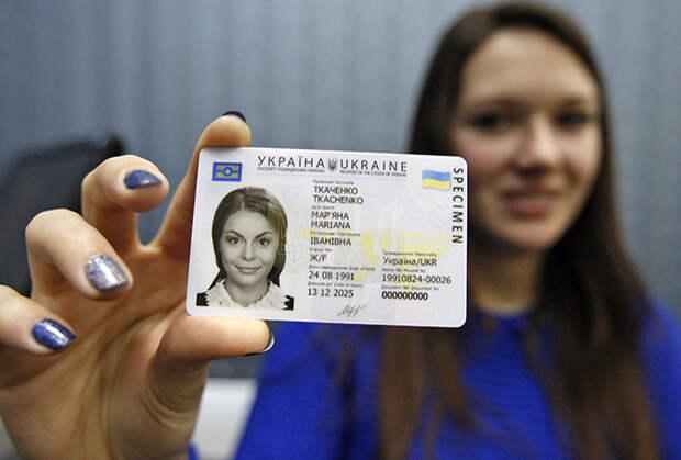 Так выглядит новое удостоверение личности гражданина Украины