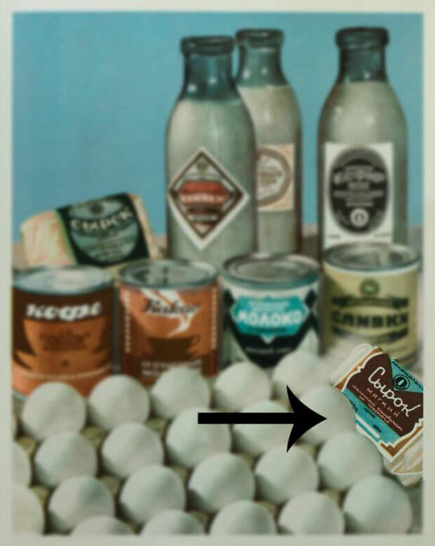 10 продуктов, которые были только вСССР
