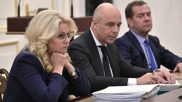 Кубышка Силуанова: Как чиновники убили уверенность в завтрашнем дне  - Пронько