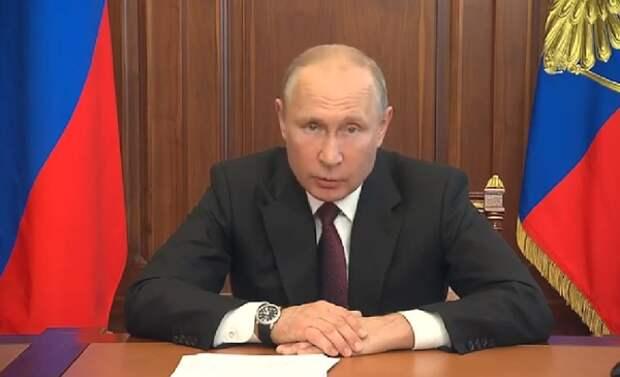 Путин рассказал о «мине замедленного действия» в Конституции СССР