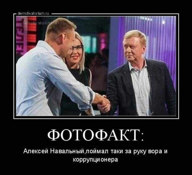 """После шоу с """"отравлением"""" Навальный стал догонять Хрущева"""