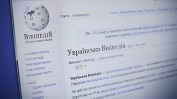 """Гитлер – меценат, а """"Страна"""" – плохая. Что представляет собой украинская """"Википедия"""" и кто ее цензурирует"""