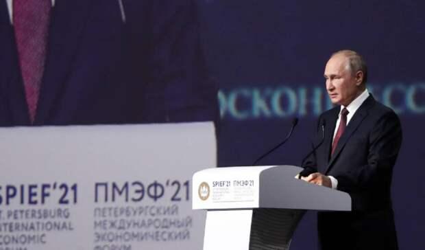Владимир Путин: «Газпром» готов к поставкам по «Северному потоку-2», а Россия может занять особое место на рынке углеродных единиц