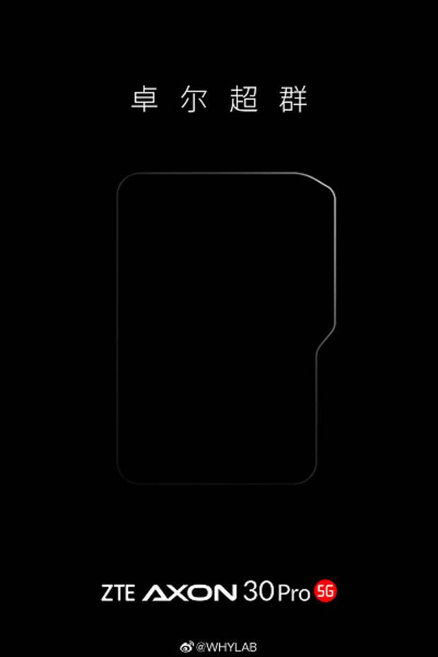 Первый смартфон с 200-мегапиксельной камерой. Подробности о датчике изображения Samsung S5KGND