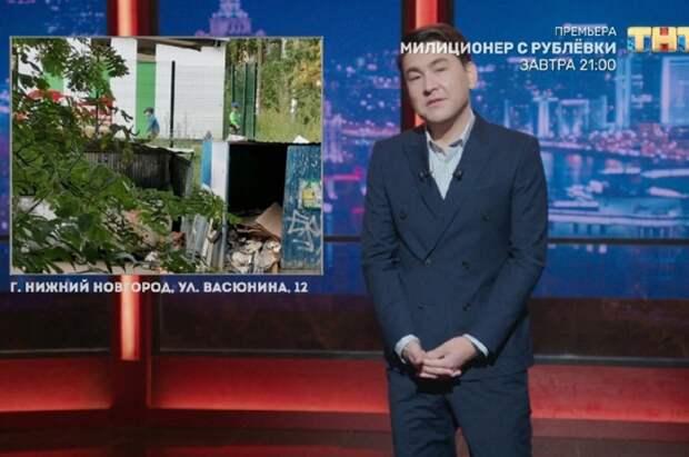 Азамат Мусагалиев посмеялся над детским садом в Нижнем Новгороде