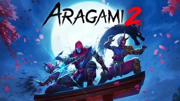 Анонсирована вторая часть стелс-игры Aragami про ниндзя-нежить