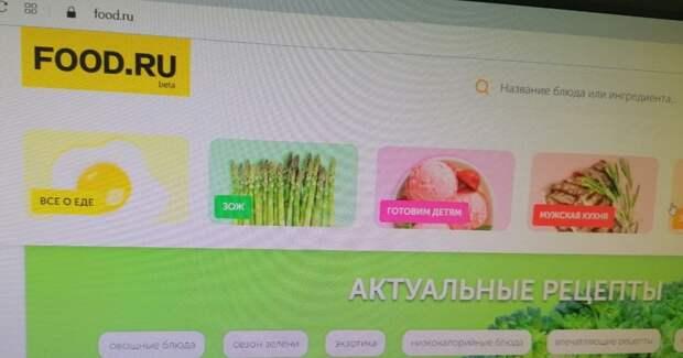 X5 Group запустила кулинарную медиаплатформу