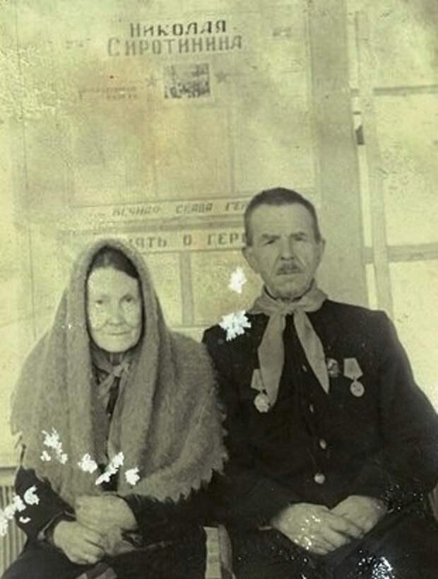 Родители Николая Сиротинина