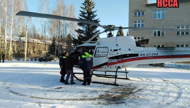 Санавиация доставила в больницу Подольска мужчину с ожогами 8% тела