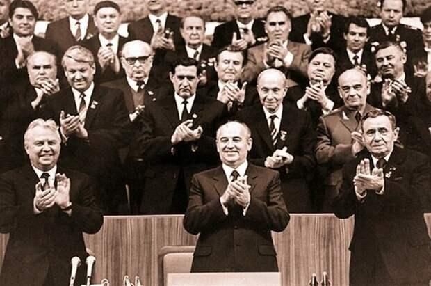 Иуда Советского Союза. Михаил Горбачев.