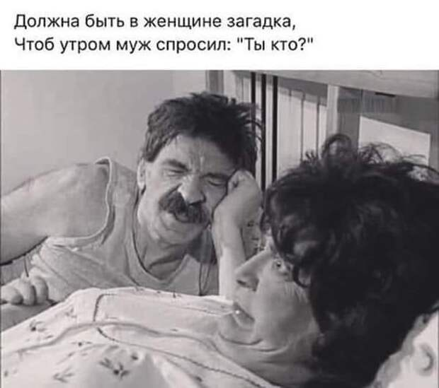 - Мама, а чем занимается аист, после того, как принесет ребенка?...