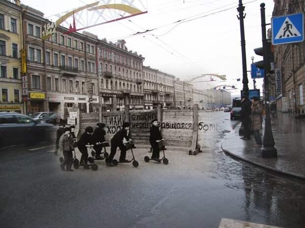 Ленинград 1941-2009 угол Невского Марата. Дети и неразорвавшаяся бомба блокада, ленинград, победа