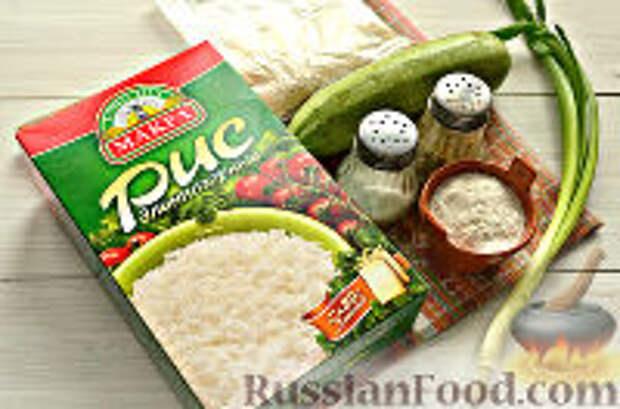 Фото приготовления рецепта: Постные рисовые котлеты с кабачком - шаг №1