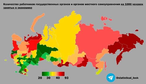 Количество чиновников по регионам, трясущиеся смартфоны и США против российской вакцины
