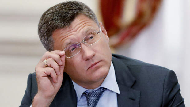 Новак рассказал о сроках ускоренной газификации в России