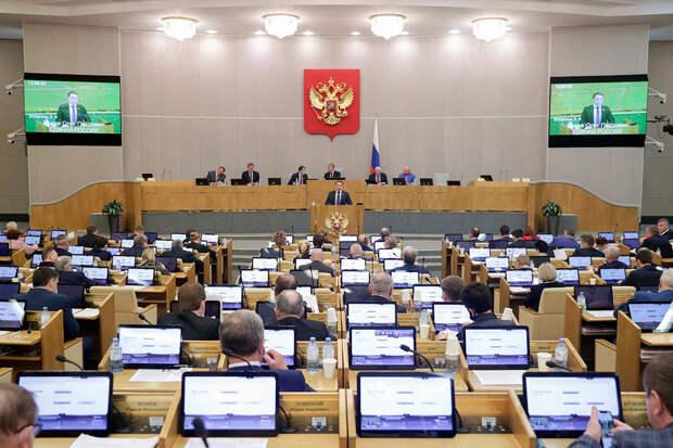 Госдума приняла защитный механизм от проникновения экстремистов во власть