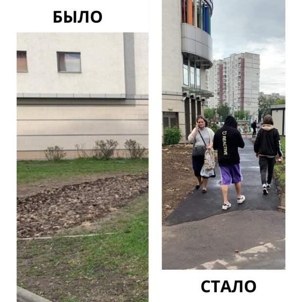 На Менжинского заасфальтировали «народные тропы»