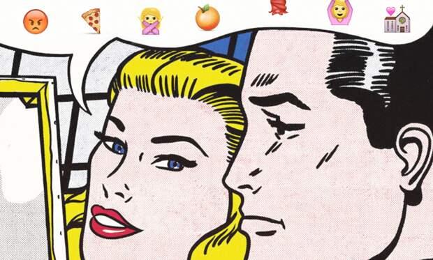 Я никому ничего не должна: 10 способов быть отвратительной