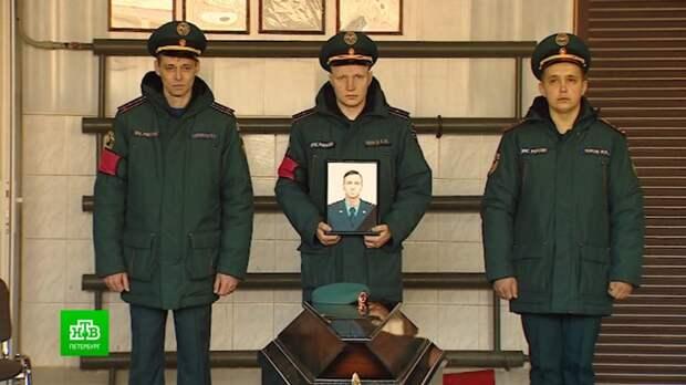 В Петербурге простились с погибшим пожарным