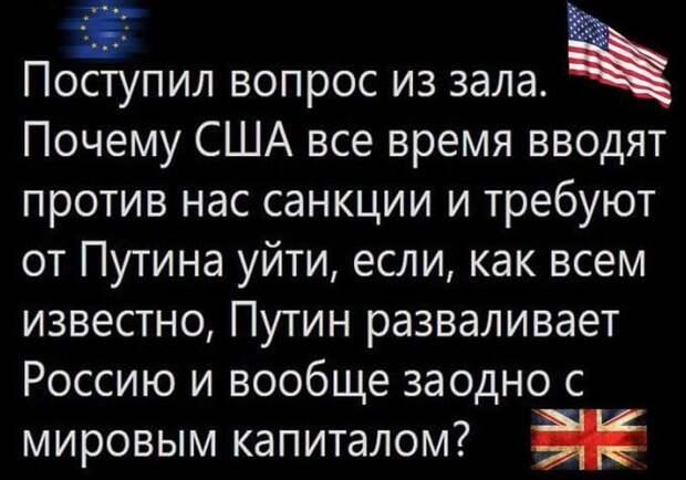Хороший  вопрос!