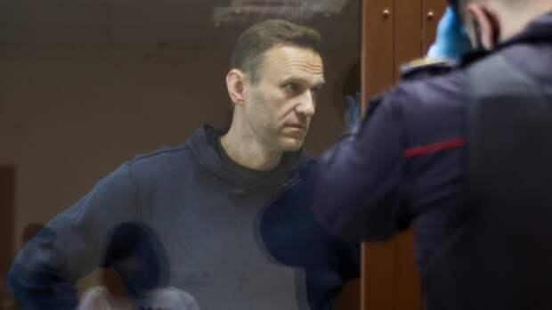 Аналитики сообщили о серьезном падении уровня доверия россиян к Навальному