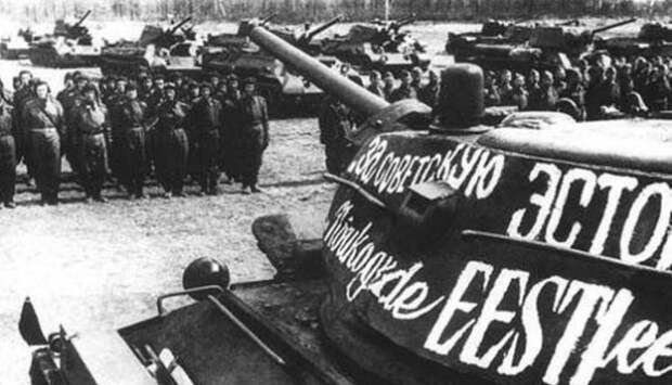 В этот день, ровно 65 лет назад, Эстония была освобождена от немецкой оккупации