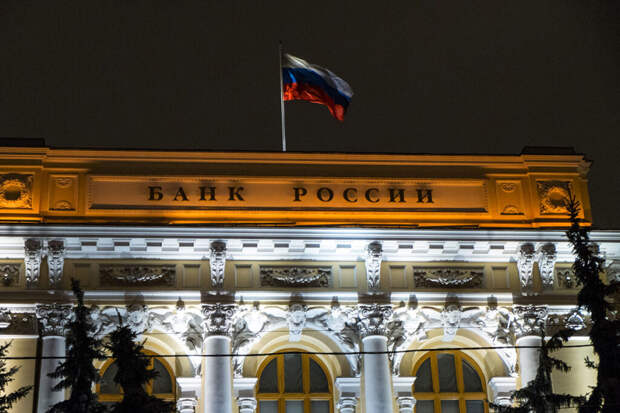 ЦБ заявил о росте закредитованности россиян