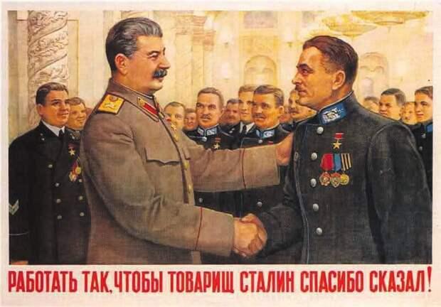 Сталин и танки. В поисках адекватного ответа
