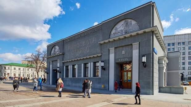 В Москве рассказали о планах по реконструкции объектов культуры