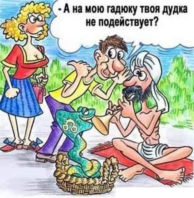 Неадекватный юмор из социальных сетей. Подборка chert-poberi-umor-chert-poberi-umor-55300504012021-18 картинка chert-poberi-umor-55300504012021-18