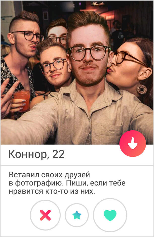 20 мужчин, которые в общении с женщинами включают смекалку на полную