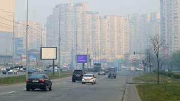 Климатическое оружие. Киев накрыло «российской» песчаной бурей