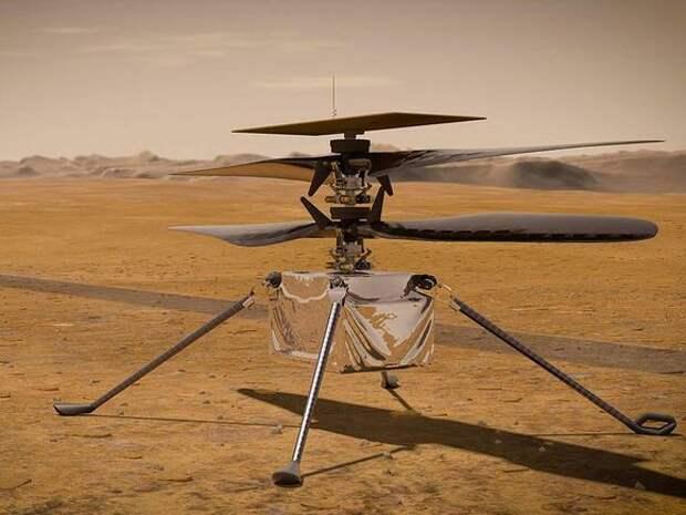Вертолет Ingenuity впервые перелетел на новое место на Марсе