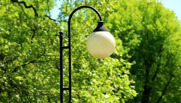 Свыше 570 объектов выбрали жители Подмосковья для программы «Светлый город»