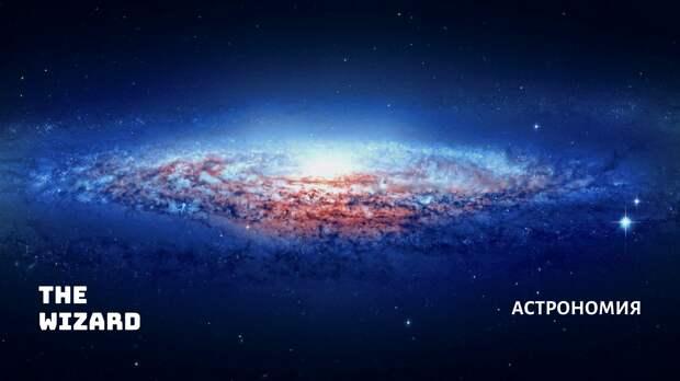 Топ-5 самых больших галактик.