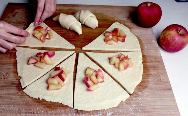 Круассаны с яблоками. 8 штук из одной лепешки за 5 минут