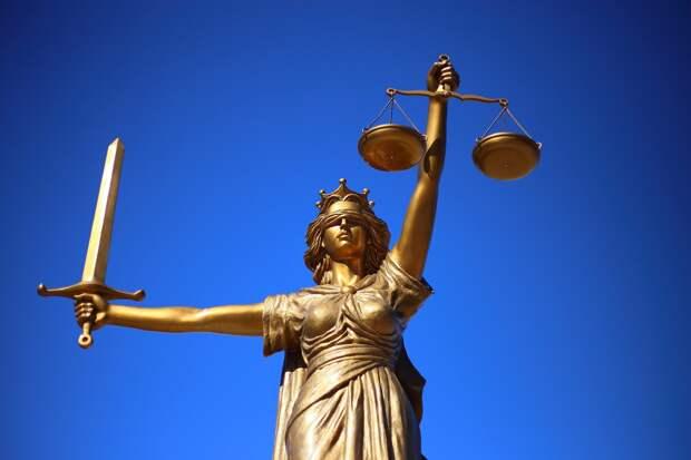 Суд назначил наказание 17-летнему гитлеровцу из Севастополя