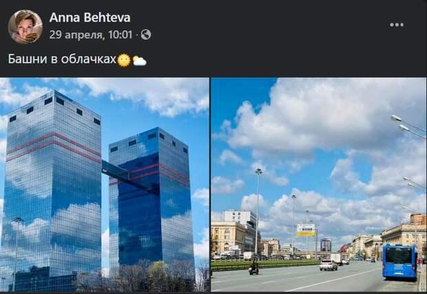 Фото дня: облака отразились на фасаде бизнес-центра на Ленинградке