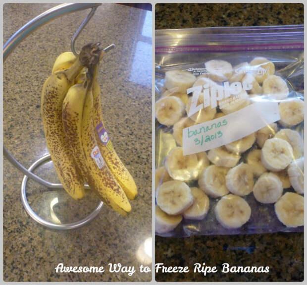 Если переспела гроздь бананов.