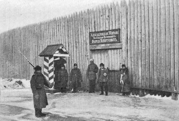Что было на Сахалине в 1917 году? Из воспоминаний очевидцев
