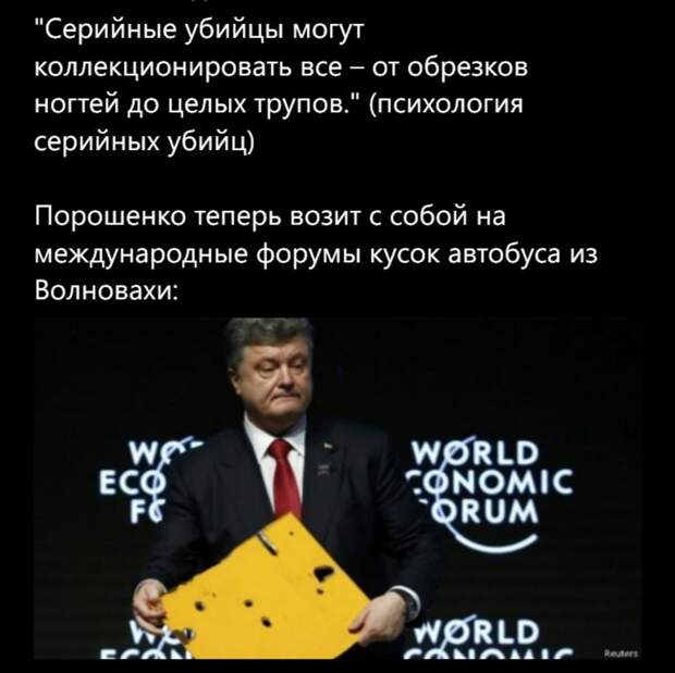 Украина поделилась цветными галлюцинациями, как вернуть Крым и Донбасс