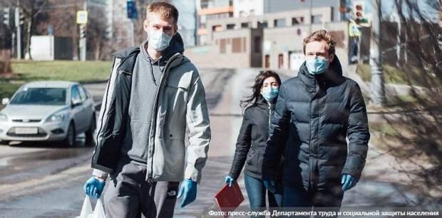 В Москве закрыли еще 13 магазинов за нарушения масочного режима Фото: пресс-служба Департамента труда и социальной защиты населения